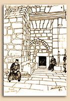 Drawing of Door of Humility - Church of Nativity, Bethlehem