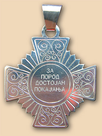 "Silver and gold medallion ""Mother of 9 Jugovic brothers"" of Stanisic family"